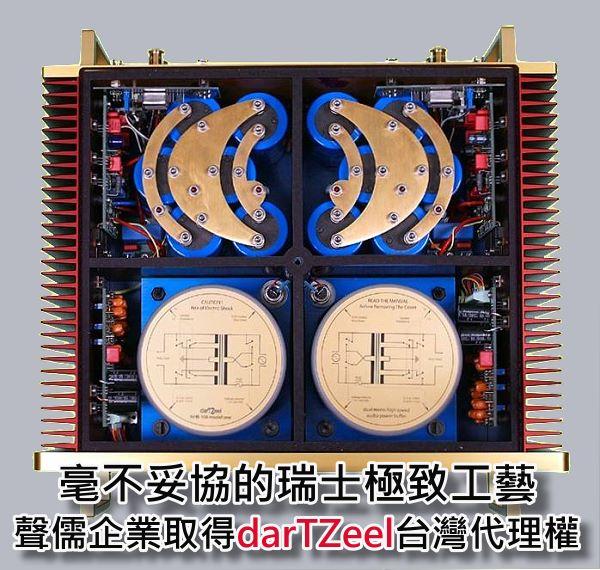 毫不妥協的瑞士極致工藝,聲儒企業取得darTZeel台灣代理權
