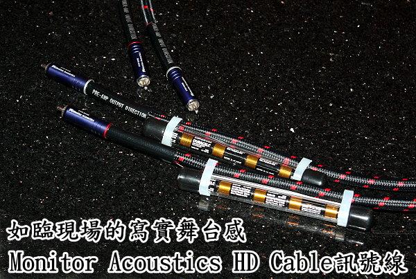 如臨現場的寫實舞台感,Monitor Acoustics HD Cable電池偏壓訊號線