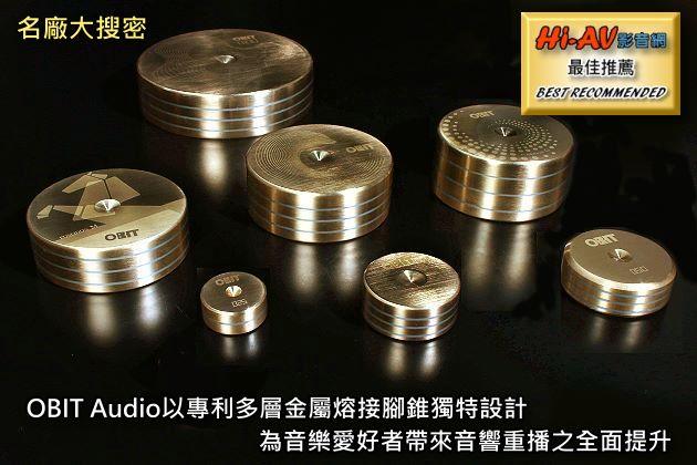 OBIT Audio以專利多層金屬熔接腳錐獨特設計,為音樂愛好者帶來音響重播之全面提升