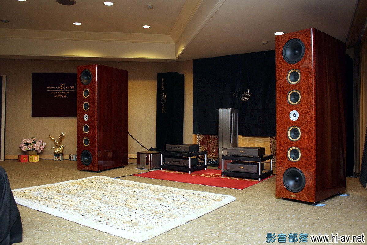 High end audio system 2011 from mini-Zenith High-End Audio 